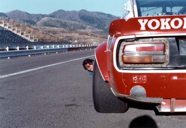 Gallerie de photos de 240Z !! S05
