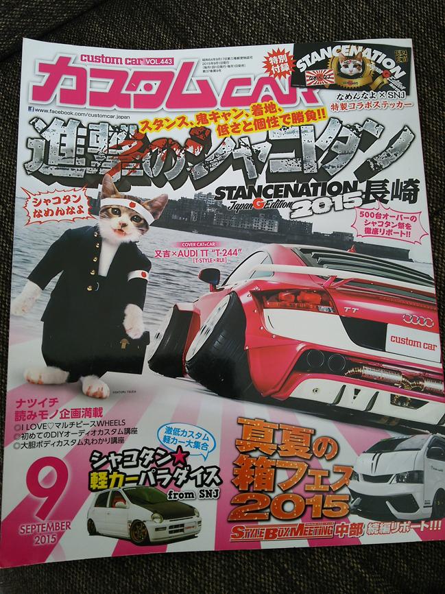 miyamoto-gx6113