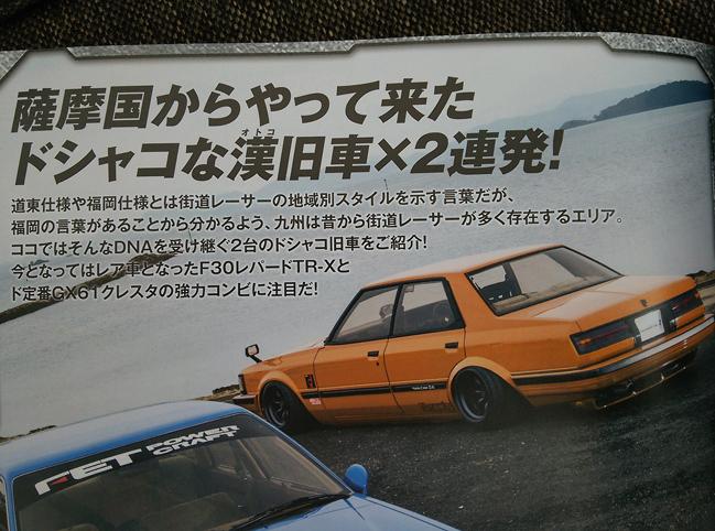 miyamoto-gx6115