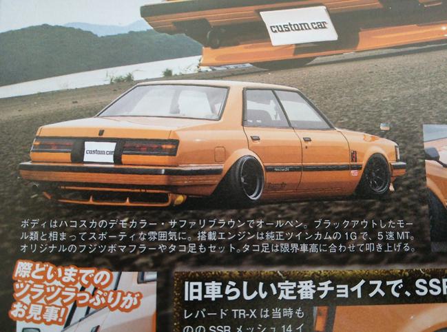 miyamoto-gx6118