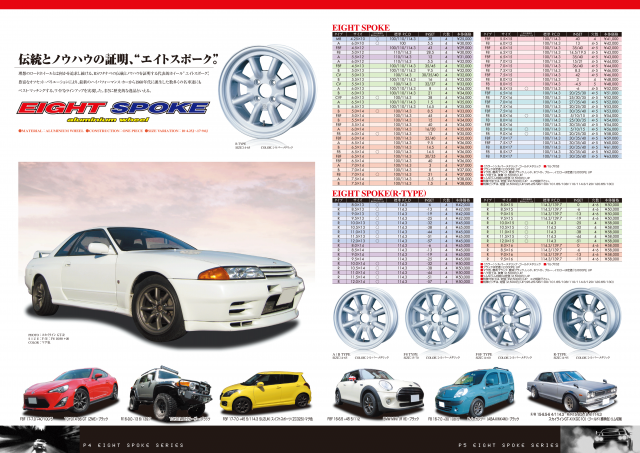 2016-catalog-3