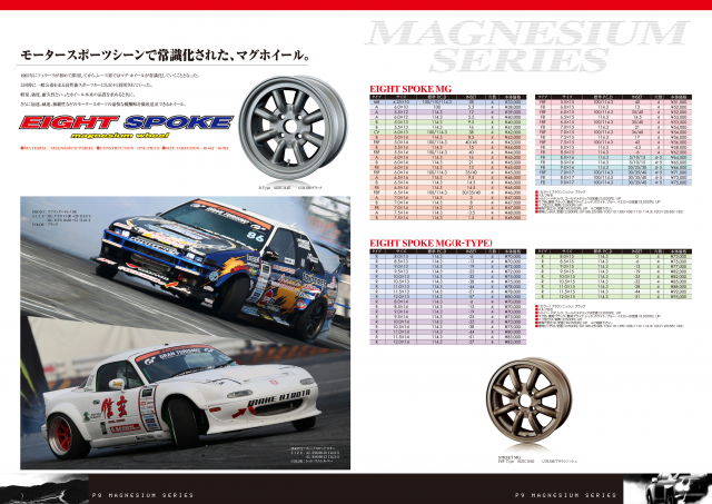 2016-catalog-5